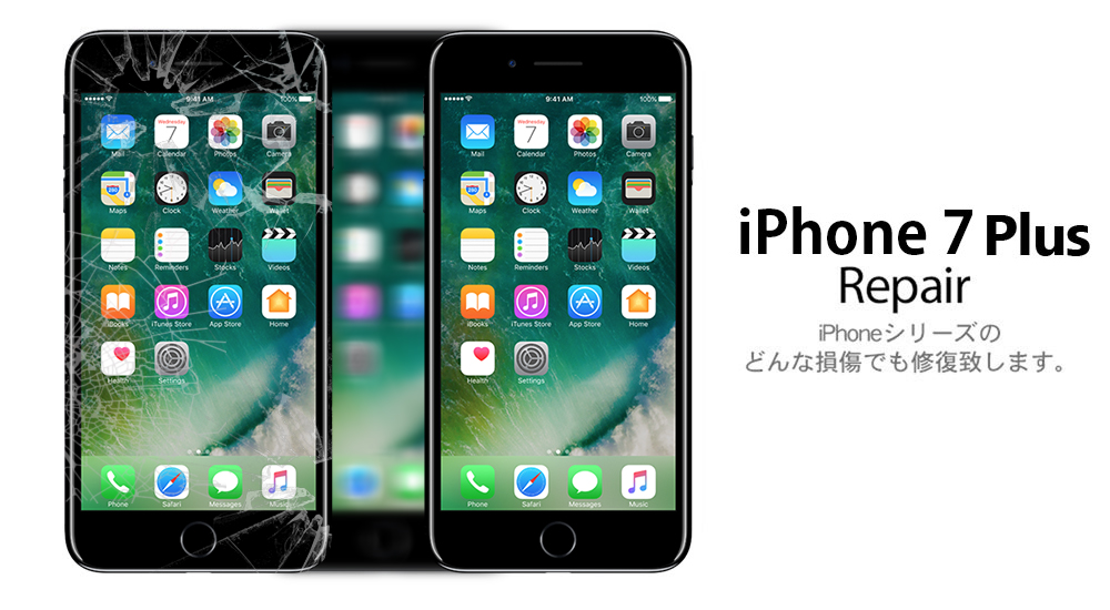 iphone7plus repair