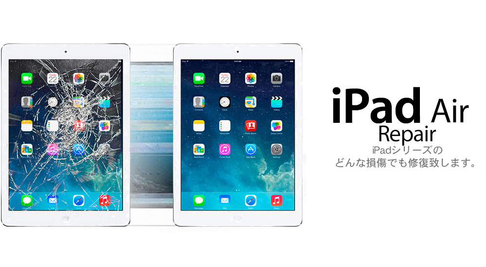 ipad air repair